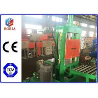 Best Customized Rubber Cutting Machine , Platform Type Guillotine Cutter Machine wholesale
