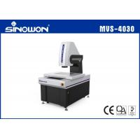 Quality 4A Fully Auto Vision Measuring Machine CNC-Vision Series Position Focus Lighting wholesale