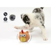 Best Lovely Interactive Dog Toys , Battery Operated Automatic Dog Toy For Entertainment wholesale