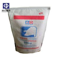 Best OEM PP Woven Bags 25kg 50kg Customized Printing White Color For Packing Sugar wholesale
