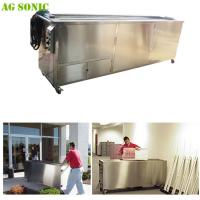Best Mobile Window Blinds Ultrasonic Cleaning System With Over 3 Meter Length wholesale