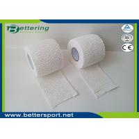 5cm Light Weight Cotton Elastic adhesive bandage sports medical stretch tape light EAB sports strapping tape for sale