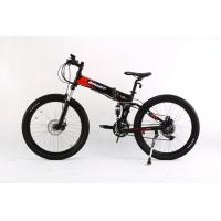 China AOWA Electric Motorized Bicycles Safety Electric Folding Bikes With 26''-1.95 Tire on sale