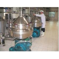 Best Industrial EPC Automatic Centrifugal Oil Purifier , Crude Palm Oil Purifier wholesale