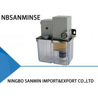 Buy cheap NBSANMINSE SDR5-34Z Grease Lubricating Pump 4 Mpa AC 380 Volt 50 Hz with from wholesalers