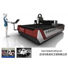 Best HECF3015II-2000 Fiber Optic Laser Cutting Machine 1070NM Aser Wave Length wholesale