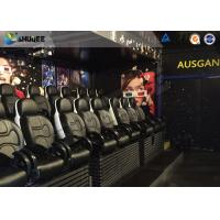 Best Interactive Definition Viewing 5D Movie Theater For Business Center wholesale
