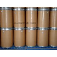China Factory Supply Food Grade Hyaluronic Acid on sale