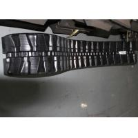 Buy cheap Flexible Continuous Rubber Track 82 Links 4510mm Overall Length For Hitachi from wholesalers