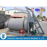 Buy cheap Semi Automatic Compound Fertilizer Production Line / 5-20t/H Fertilizer from wholesalers