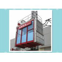 Best Building Industrial Elevators And Lifts With VFC System , CE Approved wholesale