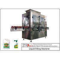 Best High Power 12 Head Automatic Liquid Filling Machine For 500ml - 5L Fertilizer wholesale