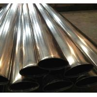 Best Black / Silver White Cold Drawn Shaped Pipe , Hollow Section Elliptical Steel Pipe wholesale