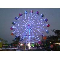 Best Adjustable Speed Amusement Park Ferris Wheel FRP Material For Outdoor Playground wholesale