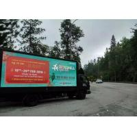 Quality 2R1G1B PH12 led screen billboard truck Mounted Installation , led display trailer wholesale