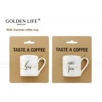 China Kraft Card Package Espresso Coffee Mugs Lightweight Love And Thank You Design on sale