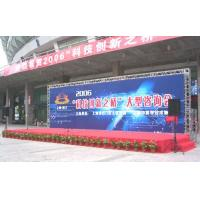 Buy cheap Exhibition Truss from wholesalers