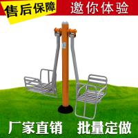 Best Fun Playground Exercise Equipment , Green Gym Outside Sports Equipment For Parks wholesale
