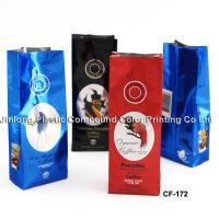 China 250g Stand Up Coffee Packaging pouches, coffee food bags With Valve on sale