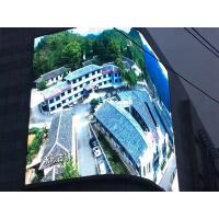 Best HD P5 / P6 / Indoor & Outdoor Full Color Led Display Rental For Advertising wholesale