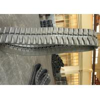 Buy cheap Agriculture Crawler / Excavator Rubber Tracks 46 Link For Yanmar Vio 40 from wholesalers