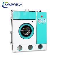 China 2.2 Kw Hydrocarbon Dry Cleaning Machines 8kg - 15kg High Cleaning on sale