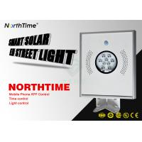 Buy cheap 8W All In One Solar Street Light With Motion Sensor, Waterproof IP65, High Lumens from wholesalers