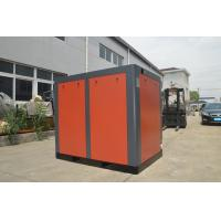 Quality Screw Type High Pressure Silent Portable Industrial Air Compressor Machine 280KW wholesale