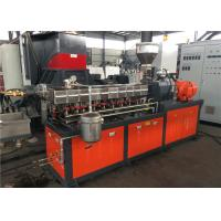 Buy cheap Color Masterbatch Single Screw Extruder Machine With Air Cooling Hot Cutting from wholesalers