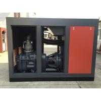 Quality Durable 110kw High Power Two Stage Screw Compressor Eco - Friendly wholesale