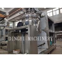 Best Steam Heating Vacuum Mixer Machine , Cosmetic Cream Emulsification Equipment wholesale