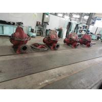 Buy cheap Single Stage Double Suction Centrifugal Pump For Ionic Membrane Caustic Soda from wholesalers