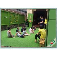Best Leisure Kindergarten Outdoor Artificial Grass Green Color With Safety Woven Backing wholesale