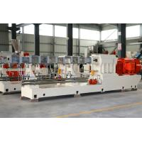 Buy cheap Great Performance Conical Twin Screw Extruder Filler Masterbatch Granulator from wholesalers