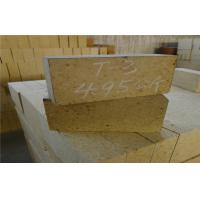 Quality High Temp Insulation High Alumina Refractory Brick For Glass / Cement Rotary Kiln wholesale