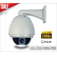 Buy cheap 2 Megapixels HD High Speed Dome Camera from wholesalers