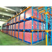 China Logistics Center Industrial Pallet Racking , Drive In Pallet Racking System on sale