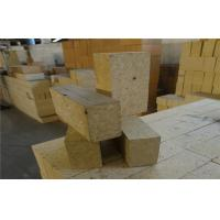 Quality Insulation Furnace High Temp High Alumina Refractory Brick In Ceramic Industry wholesale