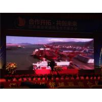 Best Entertainment Center Modular Led Display , Large Led Display Board Fast Installation wholesale