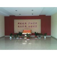 Wuxi Rocket Chemical Co.,Ltd