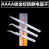 Best High Precision Eyelash Extension Tweezers Individual Eyelash Tweezers SA Series wholesale
