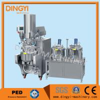 Best 316L 380V Vacuum Emulsifying Mixer , Cosmetic Cream Making Machine 220V/380V wholesale