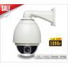 Buy cheap 2 Mega Pixels HD-SDI Intelligent High Speed Dome Camera from wholesalers