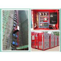 Best 2000kg Capacity Rack And Pinion Buck Hoist Elevator For Construction wholesale