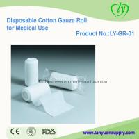 Disposable Cotton Gauze Rolls for Medical Use for sale