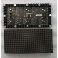 Buy cheap Independent Design P2.5 Flexible LED Display Module High Contrast Color from wholesalers