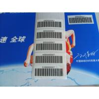 China Custom Anti Fake Tamper Evident Security Label Void Open Seal Label Sticker for sale