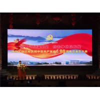Best 4.81mm Concert Led Display , Front Maintenance Led Display Low Pover Consumption wholesale