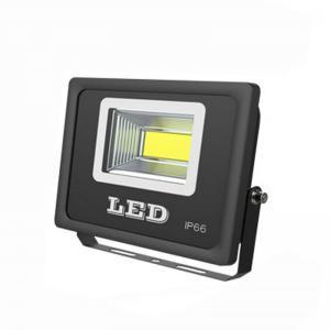 Best Easy Installation 300W AC265V Backyard Flood Light wholesale