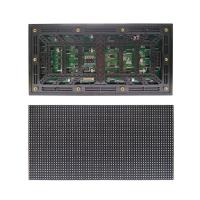 Buy cheap Long Viewing Distance P4 Outdoor Led Module , RGB Led Video Display Panels from wholesalers